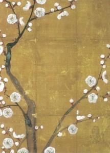 An Sheng Acupuncture & Healing Arts site artwork