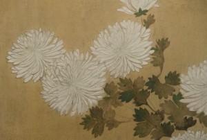 An Sheng Acupuncture & Healing Arts artwork